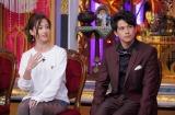 27日放送の日本テレビ系バラエティー『今夜くらべてみました』に出演する(左から)沢尻エリカ、森崎ウィン (C)日本テレビ