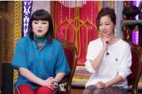 27日放送の日本テレビ系バラエティー『今夜くらべてみました』に出演する(左から)ブルゾンちえみ、沢尻エリカ(C)日本テレビ