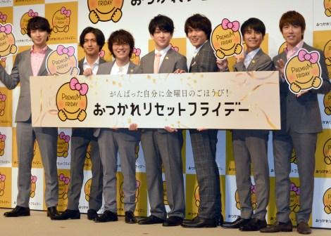 7人でのラストイベントに出席した関ジャニ∞ 関ジャニ∞=おつかれリセットフライデー』PR発表会 (C)ORICON NewS inc.