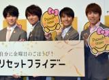 (左から)横山裕、丸山隆平、渋谷すばる、村上信五 (C)ORICON NewS inc.