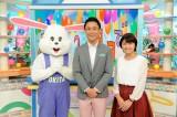 放送39周年を迎えたABC『おはよう朝日です』(左から)朝おき太、司会の岩本計介アナ、アシスタントの川添佳穂アナ(C)ABC