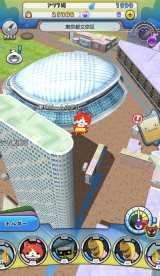 『妖怪ウォッチ ワールド』プレイ画面に表示される東京ドーム