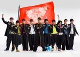 BOYS AND MEN、ヒャダインと2度目のタッグで生まれた新曲「炎・天下奪取」(9月12日発売)がドラマ『マジで航海してます。〜Second Season〜』主題歌に決定