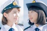ドラマ『マジで航海してます。〜Second Season〜』主演の飯豊まりえ(左)と武田玲奈(右)(C)「マジで航海してます。〜Second Season〜」製作委員会