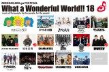 11月3日・4日の2日間沖縄で開催『MONGOL800 ga FESTIVAL What a Wonderful World!!18』出演アーティスト
