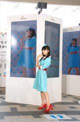 セブン&アイ・ホールディングス セブンマイルプログラム記者イベントに出席した乃木坂46・与田祐希 (C)ORICON NewS inc.