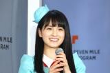 セブン&アイ・ホールディングス セブンマイルプログラム記者イベントに出席した乃木坂46・大園桃子 (C)ORICON NewS inc.