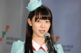 セブン&アイ・ホールディングス セブンマイルプログラム記者イベントに出席した乃木坂46・阪口珠美 (C)ORICON NewS inc.