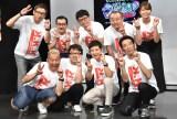舞台『カンコンキンシアター32 〜THE LAST MESSAGE〜 「クドい!」』の制作発表会見に出席した (C)ORICON NewS inc.