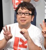 舞台『カンコンキンシアター32 〜THE LAST MESSAGE〜 「クドい!」』の制作発表会見に出席した天野ひろゆき (C)ORICON NewS inc.