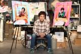 成河、一人舞台『フリー・コミティッド』囲み取材の模様 撮影:神ノ川智早