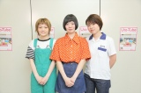 NHK『Uta-Tube』(中部7県向け)6月30日・7月7日の2週連続でSHISHAMOが登場(C)NHK