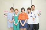 (左から)橋詰彩季アナウンサー、SHISHAMO(松岡彩、宮崎朝子、吉川美冴貴)、鉄平(C)NHK