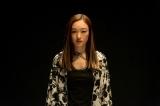 テレビ東京系ドラマ24『GIVER 復讐の贈与者』に出演する小野ゆり子(C)「GIVER 復讐の贈与者」製作委員会