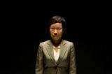 テレビ東京系ドラマ24『GIVER 復讐の贈与者』に出演するぼくもとさきこ(C)「GIVER 復讐の贈与者」製作委員会