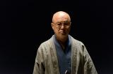 テレビ東京系ドラマ24『GIVER 復讐の贈与者』に出演する田山涼成(C)「GIVER 復讐の贈与者」製作委員会