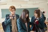 (左から)磯村勇斗、桜井日奈子、玉城ティナ(C)2018『ういらぶ。』製作委員会 (C)星森ゆきも/小学館
