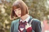 映画『ういらぶ。』場面写真(C)2018『ういらぶ。』製作委員会 (C)星森ゆきも/小学館