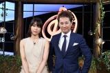 『音楽の日』に出演する(左から)宇多田ヒカル、中居正広(C)TBS