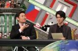22日放送の『全力!脱力タイムズ』に出演する(左から)品川祐、高杉真宙(C)フジテレビ