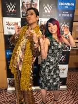 WWE日本公演『WWE Live Japan』取材会に出席した(左から)ピコ太郎、アスカ(C)2018 WWE, Inc. All Rights Reserved.