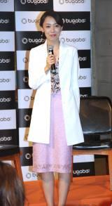 『Bugaboo Bee カフェトークショー』イベントに出席した丸田佳奈氏 (C)ORICON NewS inc.