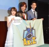 日本テレビがeスポーツ事業参戦 (C)ORICON NewS inc.