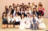 『恵比寿マスカッツのすぽスポSPORTS』恵比寿マスカッツ1.5新メンバーオーディションの模様 (C)ORICON NewS inc.