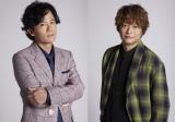 久しぶりに料理対決する(左から)稲垣吾郎、香取慎吾
