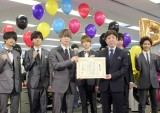 King & Princewを表彰 (C)ORICON NewS inc.