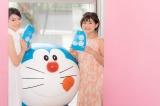 今年、初登場するお祭り姿のドラえもんもお楽しみに!(C)藤子プロ・小学館・テレビ朝日・シンエイ・ADK