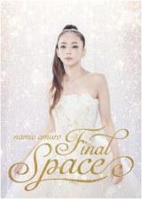 安室奈美恵の25年の歴史をたどる展覧会『namie amuro Final Space』を開催