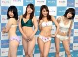 『ミス東スポ2019選考オーディション候補者30名』発表会見の模様 (C)ORICON NewS inc.