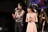 立道梨緒奈、夢宮加菜枝=イベント『USAGI BIRTHDAY SPECIAL PARTY 2018』