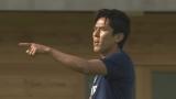 『NHKスペシャル 躍進 サッカー日本代表〜史上初ベスト8への挑戦〜』NHK総合で7月2日放送(C)NHK