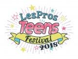 レプティーンフェスロゴ(C)LesPros Teens Festival!2018