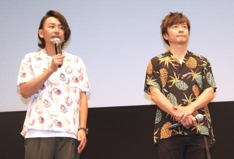 アニメ映画『劇場版ポケットモンスター みんなの物語』完成披露試写会に出席したポルノグラフィティ
