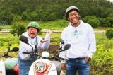 さんま、34年ぶりテレ東出演 出川の充電旅にゲスト参戦(C)テレビ東京