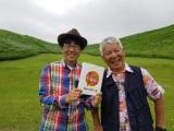デビュー45周年を迎えたフォークデュオ・あのねのねが阿蘇旅(C)読売テレビ