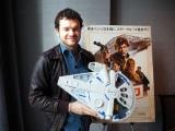 映画『ハン・ソロ/スター・ウォーズ・ストーリー』(6月29日より公開中)若きハン・ソロを演じたオールデン・エアエンライク (C)ORICON NewS inc.