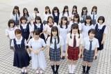 ラストアイドル、3rdシングル「好きで好きでしょうがない」(8月1日発売)表題曲センターは間島和奏