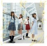 ラストアイドル、3rdシングル「好きで好きでしょうがない」初回限定盤TYPE-D(CD+DVD)