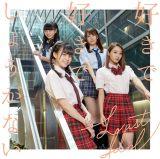 ラストアイドル、3rdシングル「好きで好きでしょうがない」初回限定盤TYPE-E(CD+DVD)