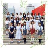 ラストアイドル、3rdシングル「好きで好きでしょうがない」WEB盤(CD)