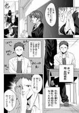 漫画『陽子さん、すがりよる。』 の一部(C)スズモトコウ / 講談社