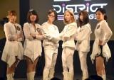 オールナイトイベント『e-sports Conference』が開催 女子eスポーツチーム「District81 Gaming」が初お披露目(C)ORICON NewS inc.