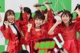 新曲を含む5曲で会場をアツアツにしたSKE48