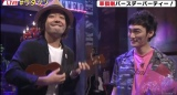 和田唱の「ハッピーバースデー」に草なぎ剛も感激