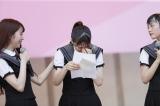 指原莉乃プロデューサーからの手紙に涙するセンターの高松瞳