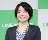 『LINEモバイル』記者発表会に出席したLINEモバイル株式会社喜戸彩乃社長 (C)ORICON NewS inc.